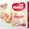 好奇铂金装倍柔亲肤婴儿新生儿纸尿裤S76片 韩国进口尿不湿