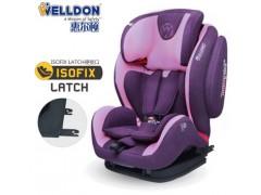 汽车用儿童安全座椅isofix 车载婴儿宝宝座椅9月-12岁