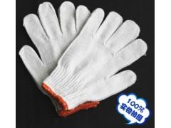 本白细纱500克劳保手套棉纱线手套防护手套耐磨手套