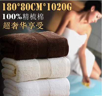 康尔馨五星级酒店浴巾纯棉加大加厚男士女成人冬季浴巾全棉
