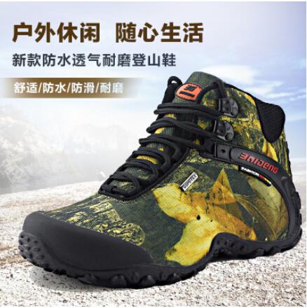 冬季防水防滑登山鞋休闲运动保暖户外鞋男士越野高帮低帮徒步鞋棉