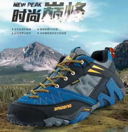 秋冬季登山鞋男士防滑防水透气户外鞋男鞋徒步鞋爬山真皮越野跑鞋
