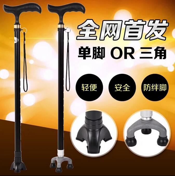 新款智能加强铝合金拐杖老人伸缩拐杖手杖老年调节拐棍助行器轻便