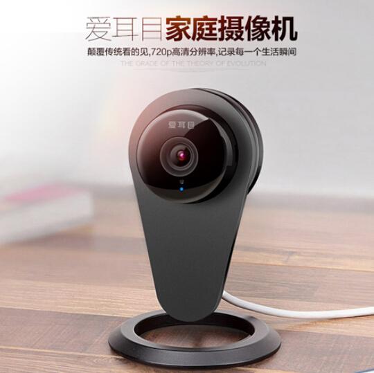 网络高清摄像机 安防夜视 无线摄像头 智能手机监控器