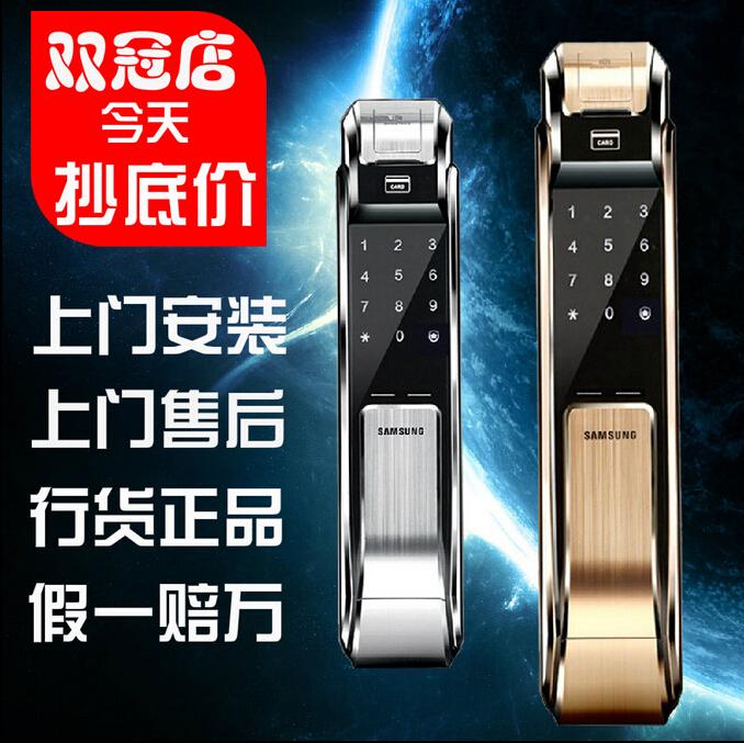 正品行货三星指纹锁shs-p718密码锁刷卡锁电子锁家用防盗智能门锁