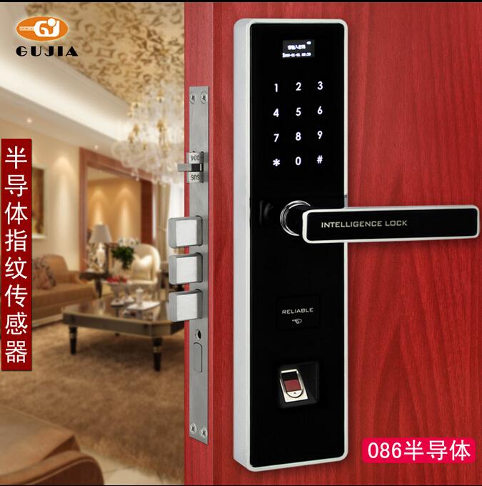 指纹锁 防盗门密码锁 大门锁 室外门锁 刷卡门锁 房门锁