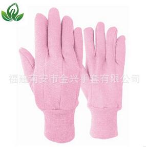 9oz细沙粉红色针织绒手套