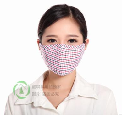 pm2.5防雾霾防护口罩 秋冬季防尘保暖活性炭立体口罩