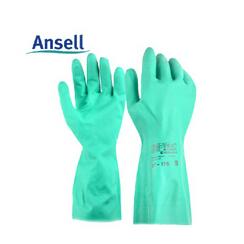 Ansell37-175防溶剂防油耐酸碱防化学品防护手套