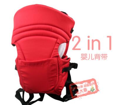 多功能婴儿背带宝宝背袋