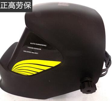全自动太阳能变光焊接防护面罩 自动变光焊接面罩头戴式