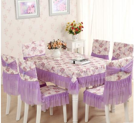 田园椅子套桌布布艺餐桌布套装餐椅套椅垫套装台布茶几布13件套