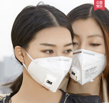 3m口罩防雾霾防PM2.5工业粉尘9002V带呼吸阀男女一次性口罩