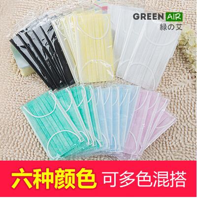 绿艾 一次性口罩 医用N95防雾霾防尘透气pm2.5加厚独立包装男女