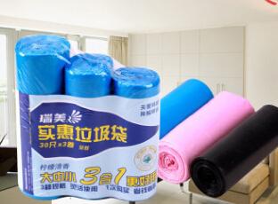 背心垃圾袋大中小3联卷 柠檬香味全新料环保可降解