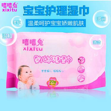 嘻嘻兔手口湿巾纸湿纸巾 婴儿宝宝新生儿童 便携装小包20抽屁屁用