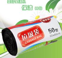 断点式50型单个装增厚型垃圾袋 特价款环保增厚型垃圾袋