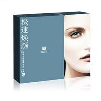 佩佩水感智慧妆前面膜 高效补水 蚕丝面膜