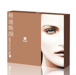 佩佩EGF全效妆后品牌面膜 妆后修复面膜 改善肌肤