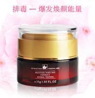 化妆品代工 护肤品OEM/ODM祛斑美白