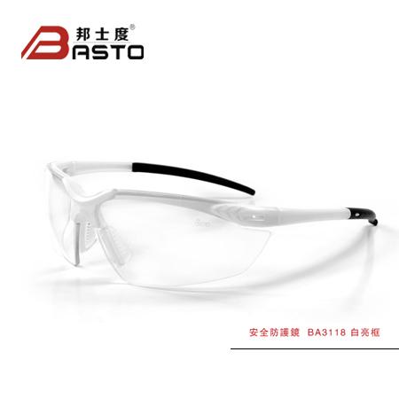 邦士度防尘眼镜工业眼镜护目镜BA3118
