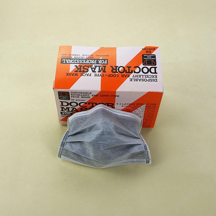 出口东南亚一次性口罩防护防尘医用口罩四层活性碳口罩佳创批发