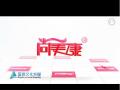 安徽尚美康美容用品公司 (353播放)