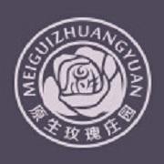 云南原生生物工程有限公司