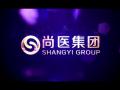 广州市尚医科技有限公司 (70播放)
