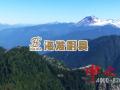 徐州海发厨具酒店用品有限公司 (41播放)