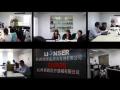 杭州朗索医用有限公司 (18播放)