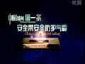 清远市亨健医用橡胶制品有限公司 (23播放)