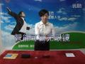 上海美重医疗 (22播放)