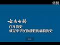 云南白药户外旅游自救包 (231播放)