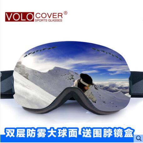 新品双层防雾 滑雪镜 大球面无框 大视野雪地防护 男女亚洲款增光