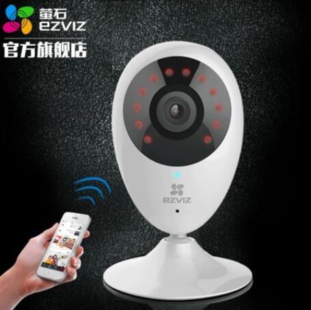 海康威视萤石 C2C家用智能无线网络摄像头机 wifi监控器高清远程