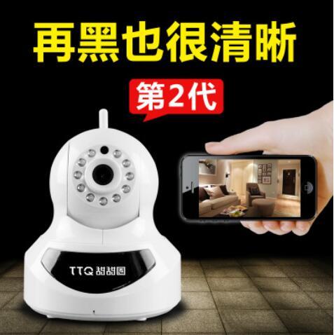 甜甜圈720P高清智能摄像头无线wifi 360旋智能摄像机夜视监控