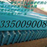 护栏板|波形护栏板|高速护栏板13350090083