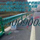 波形护栏板生产厂家-喷塑防阻块-四川越琪