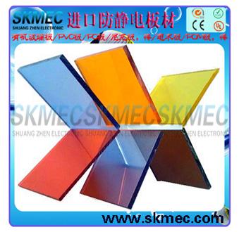 双振供应防静电有机玻璃板/透明亚克力 现货韩国MEC