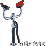 洗眼器石碣永安洗眼器超低价格0769-863681(图)