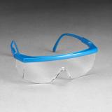 防护冲击眼镜