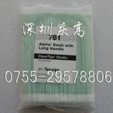 TEXWIPE净化棉签TX761