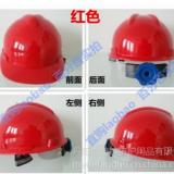 供应建筑工地防砸高强度ABS安全帽