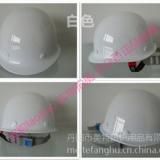 供应建筑工地防砸高强度玻璃钢电绝缘领导安全帽