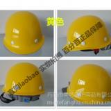 供应建筑工地防砸高强度ABS安全帽2