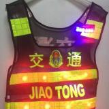QL-12发光背心 交通反光安全服