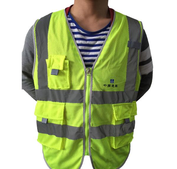 安全施工警示反光马甲项目一般管理人员(夏季)