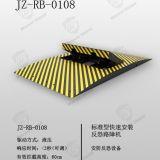 标准路障机JZ-RB-0108