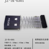 便携遥控扎胎器JZ-TK-0301